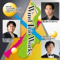 【CD】Wind Trio Works